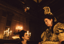 La Favorita - The Favourite