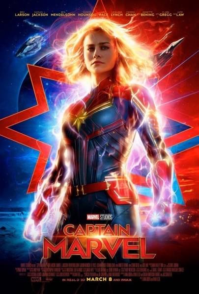 Lo splendido splendente poster di Captain Marvel