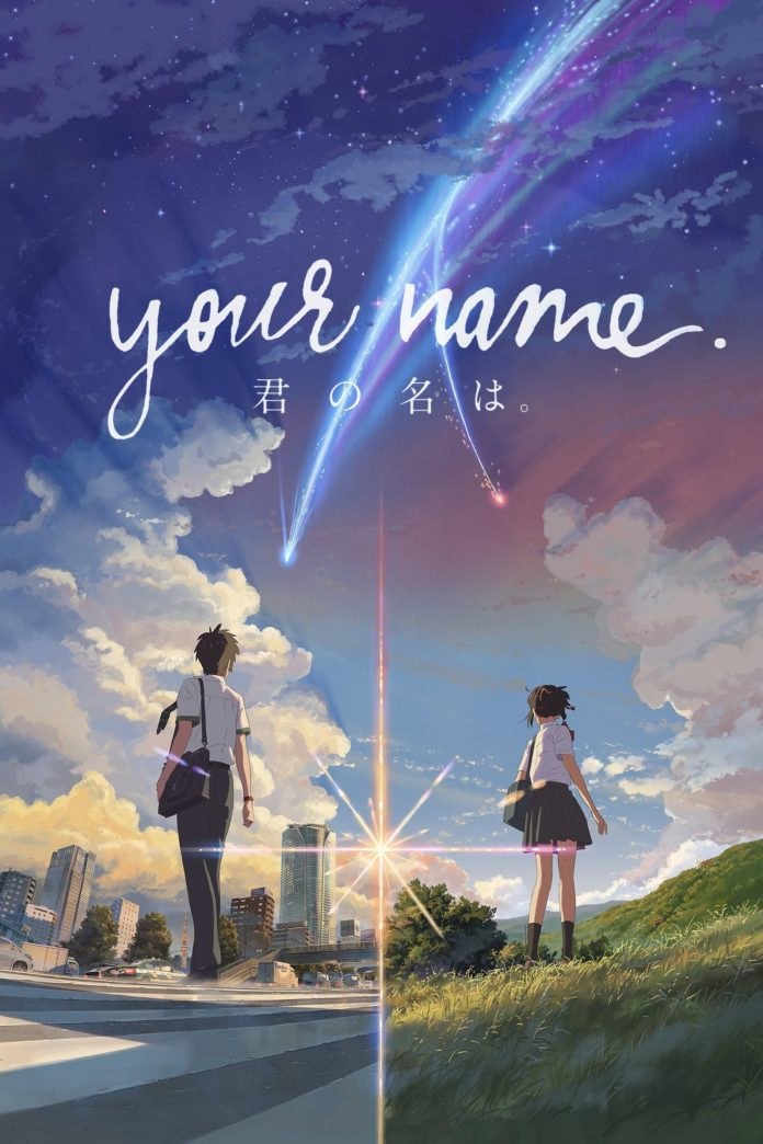 La locandina dell'anime Your Name