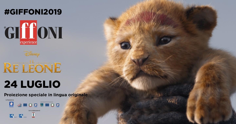 #Giffoni2019: Il Re Leone