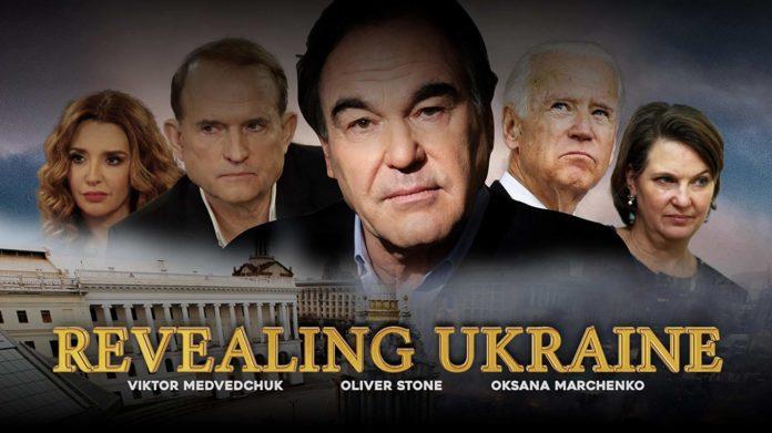 Revealing Ukraine