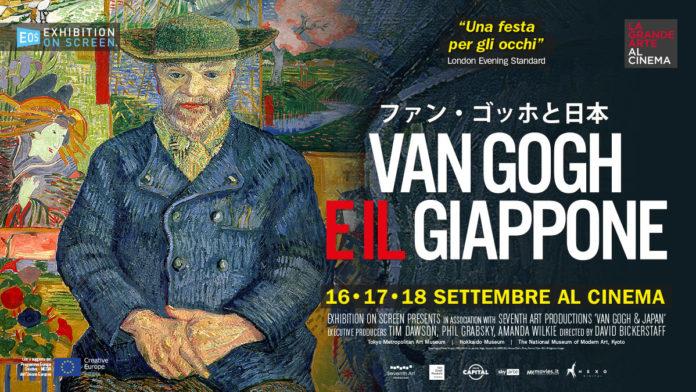 Van Gogh e il Giappone Nexo Digital