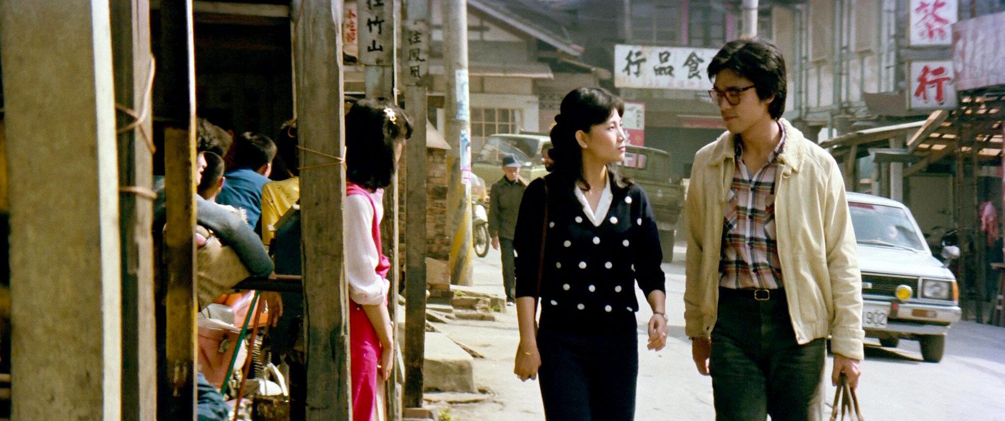 Fei Fei Feng e Kenny Bee