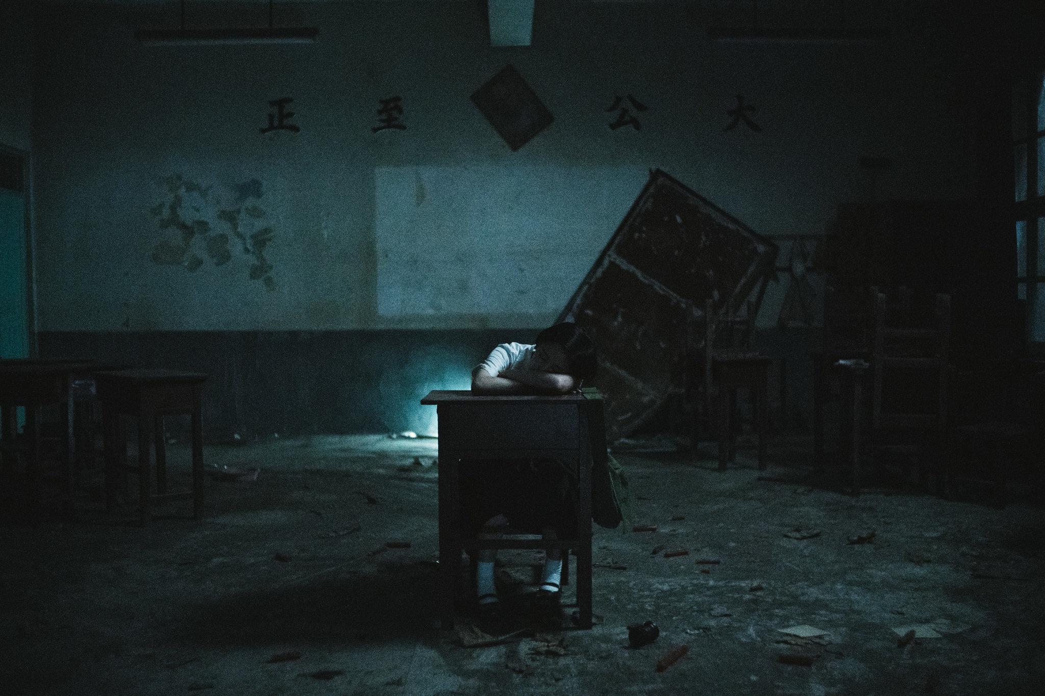 Detention di John Hsu con Gingle Wang [FEFF 22]