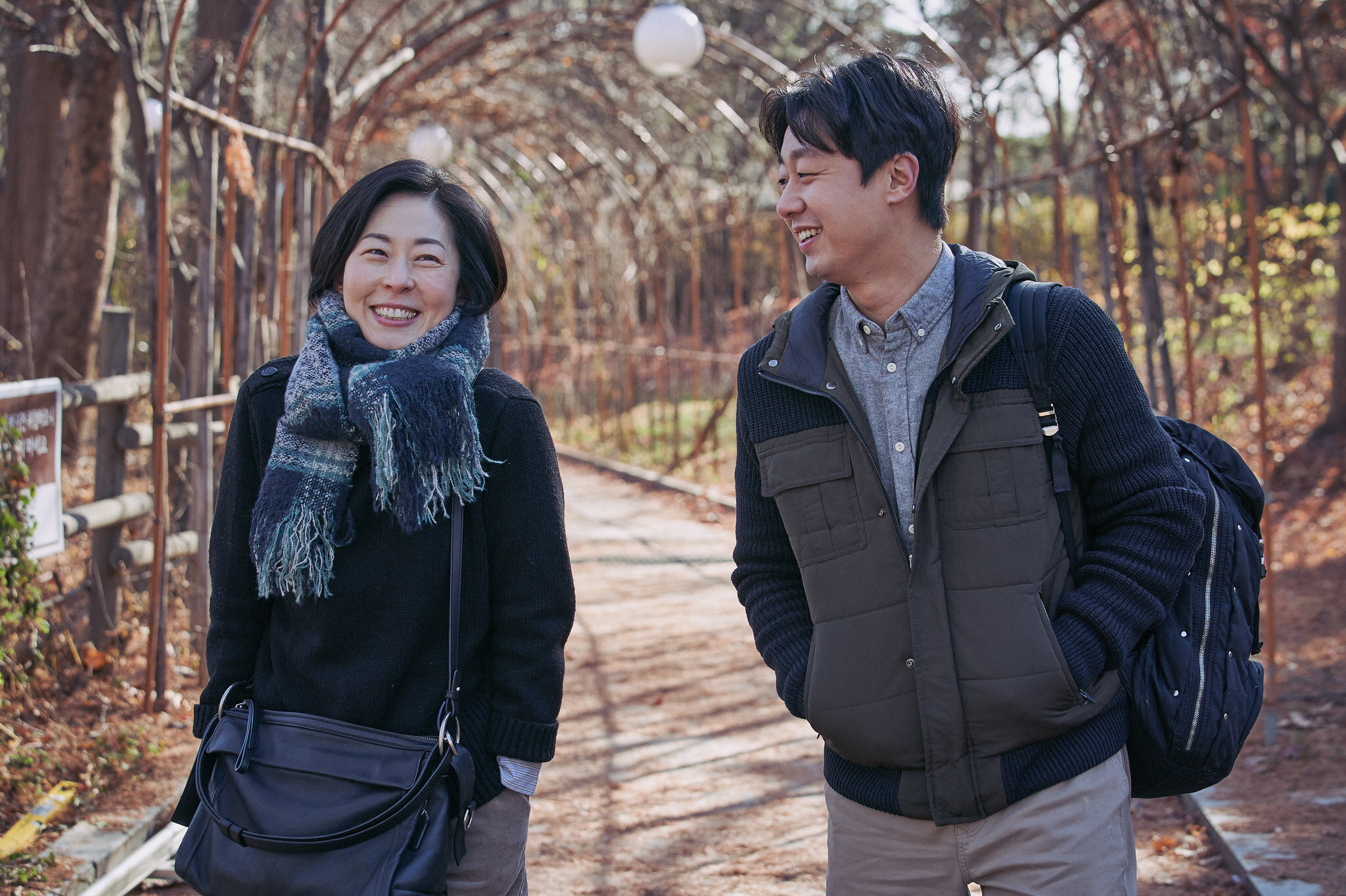 Mal-Geum Kang e Yoo-ram Bae