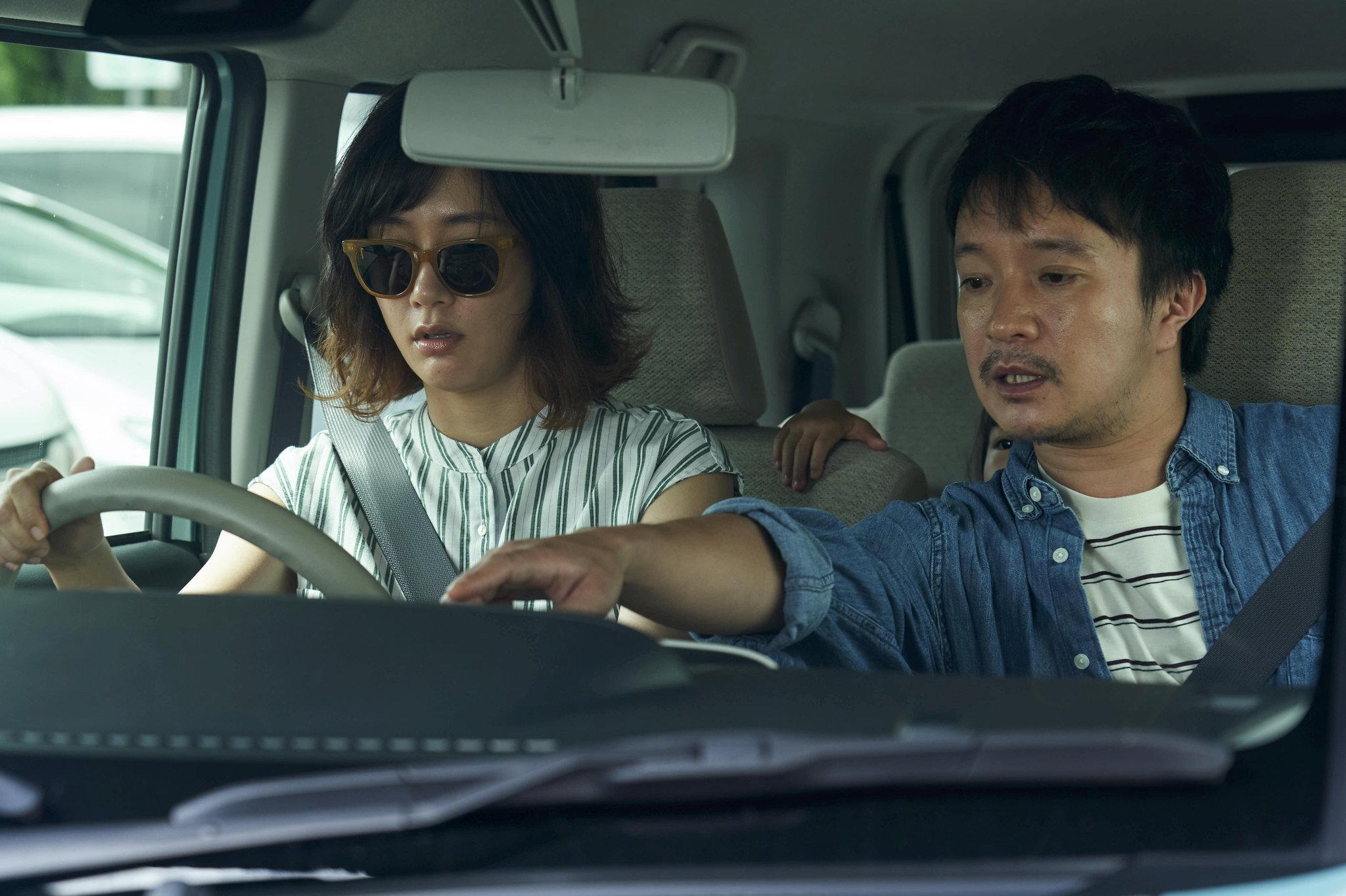 Gaku Hamada e Asami Mizukawa