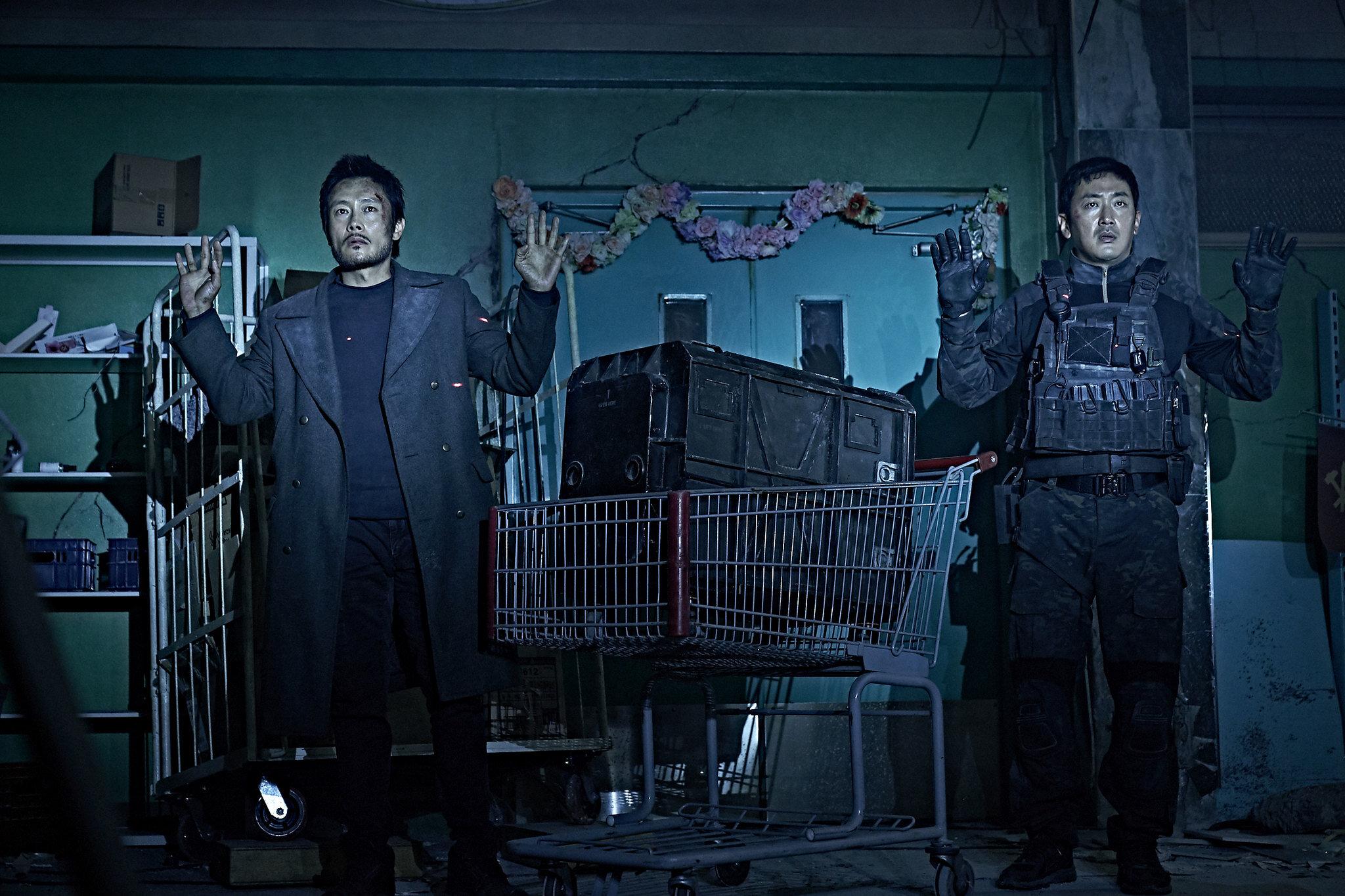 Byung-hun Lee e Jung-woo Ha