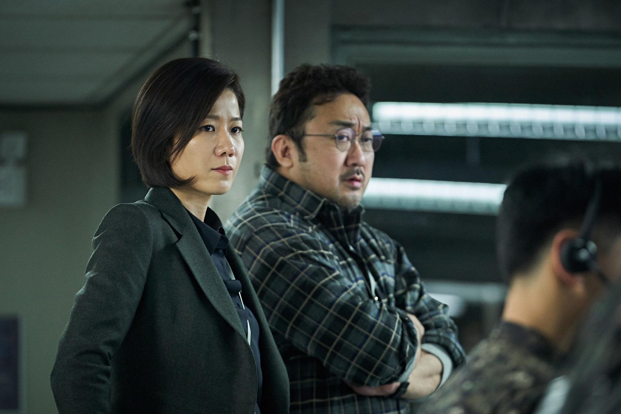 Hye-jin Jeon e Dong-seok Ma