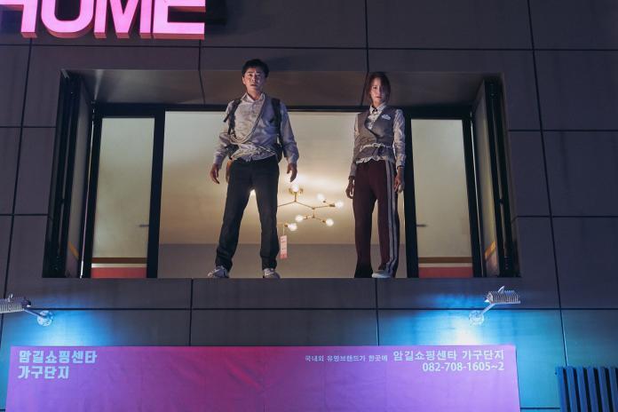 Exit recensione film di Sang Geun Lee [FEFF 22]