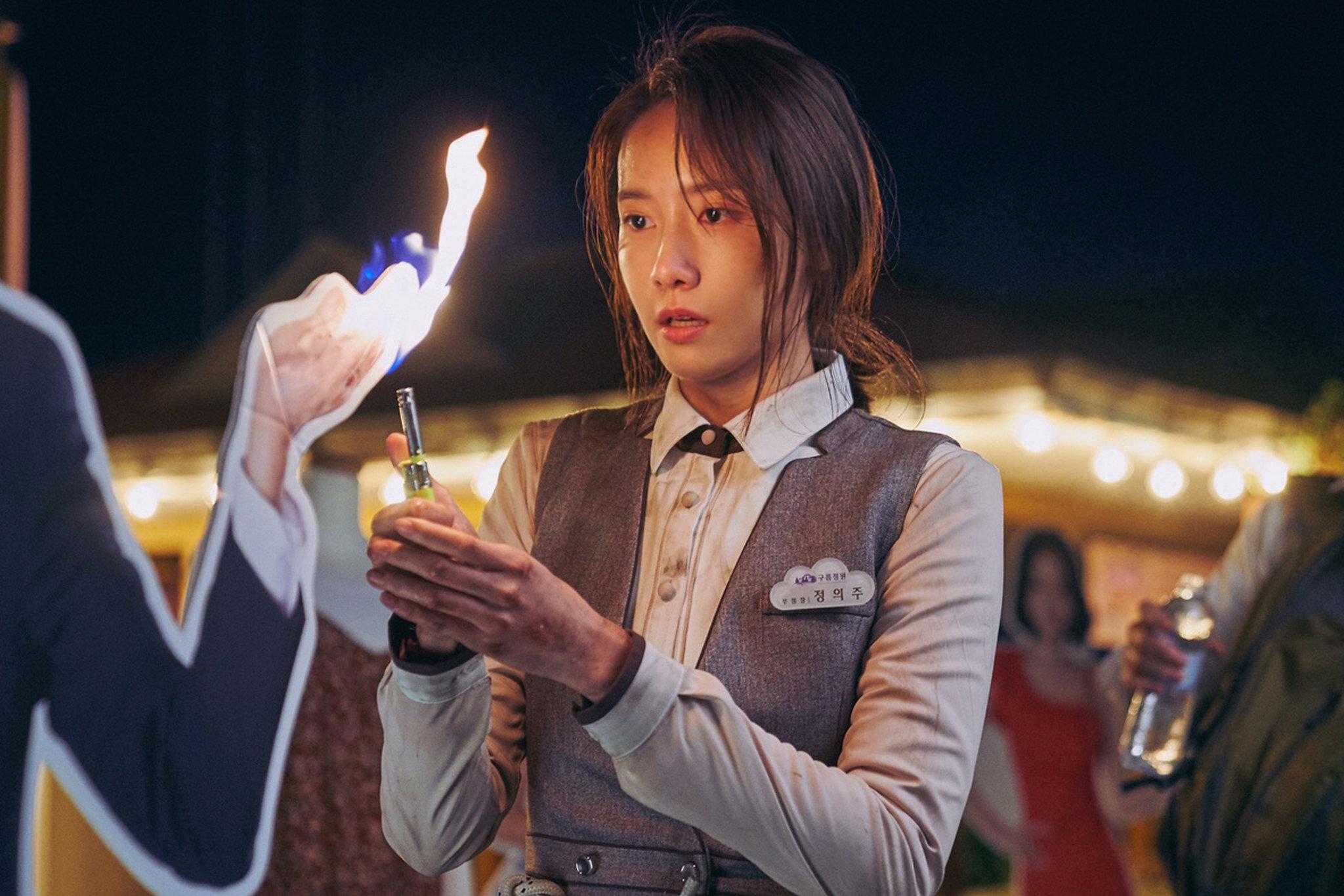 Yoon-ah Im