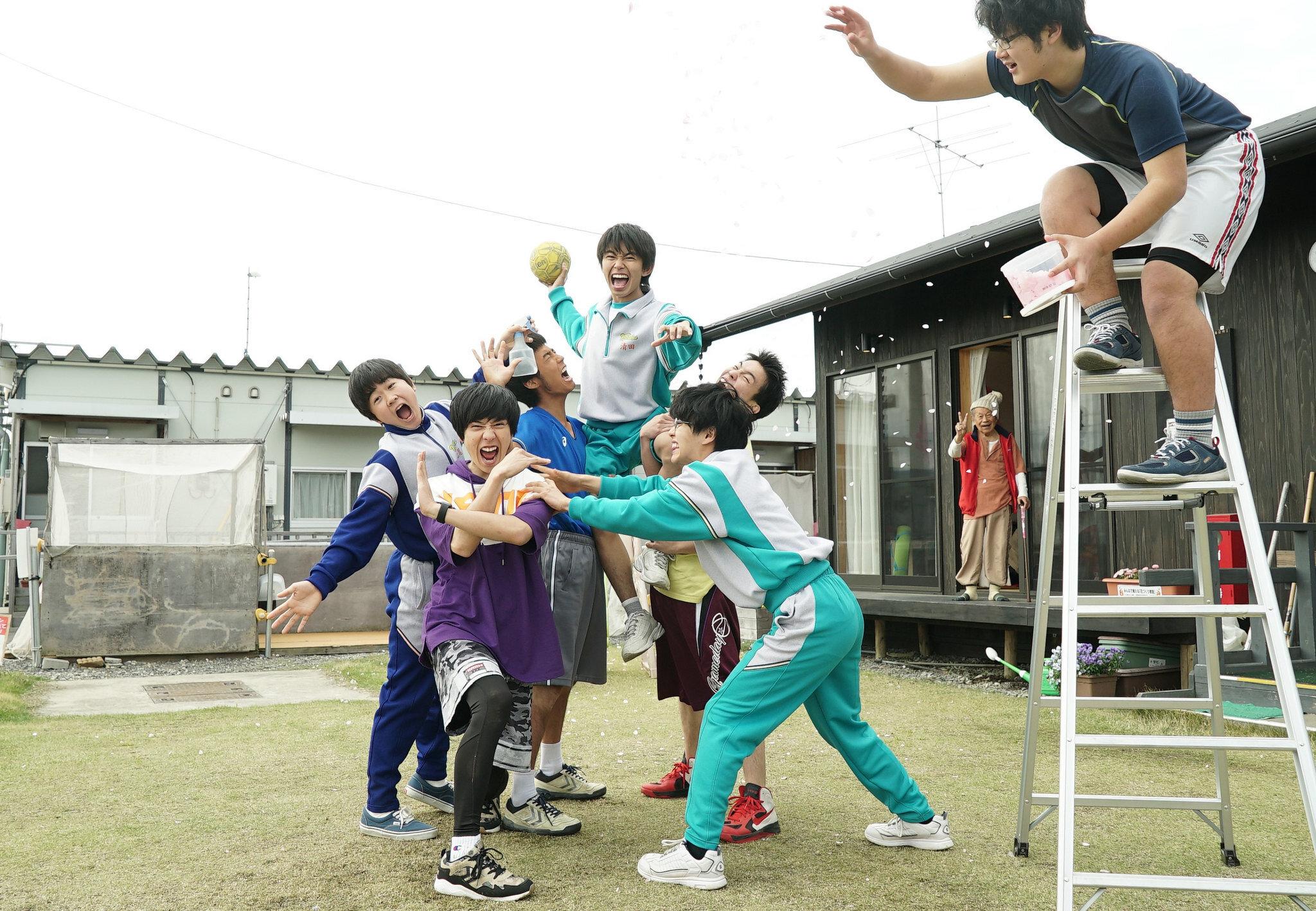 #HandballStrive di Daigo Matsui