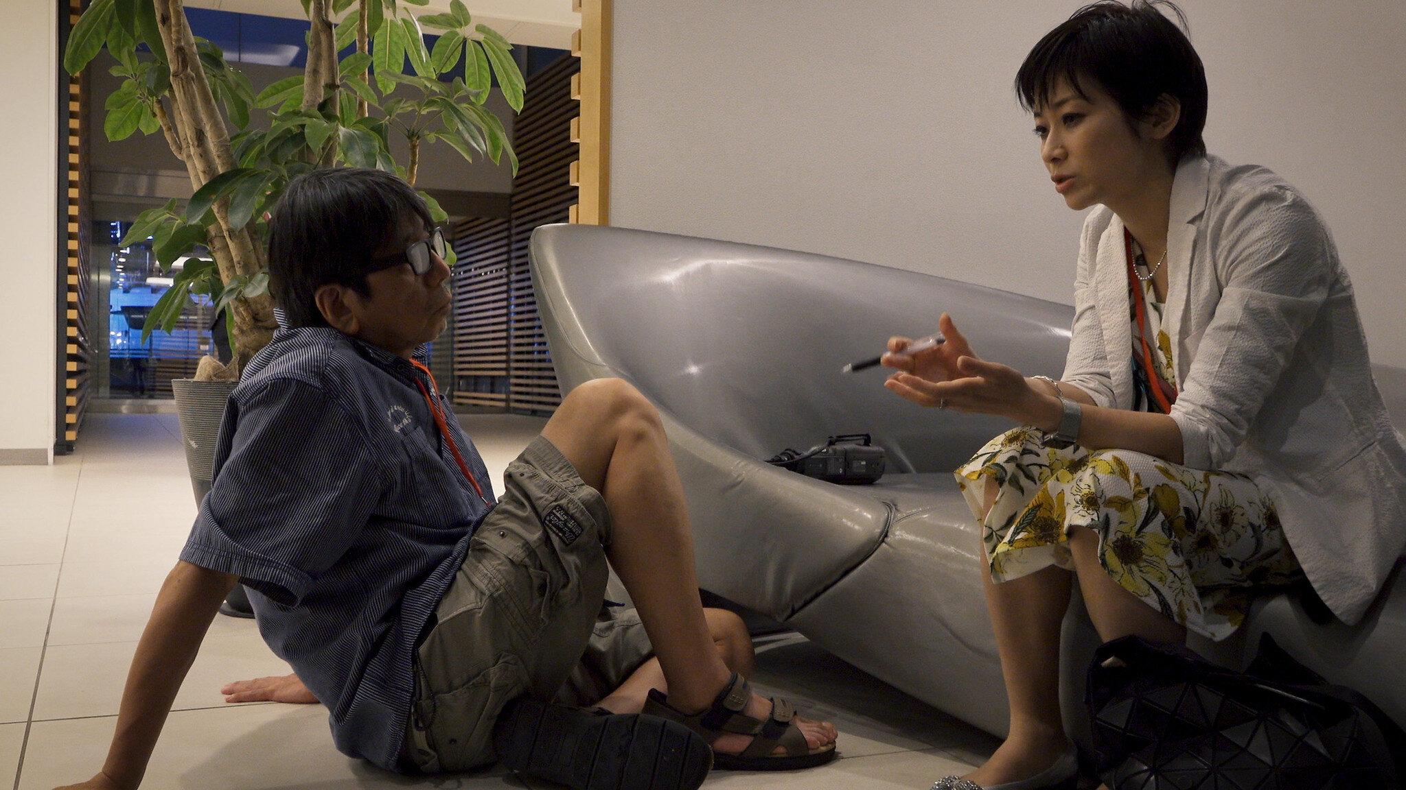 Tatsuya Mori e Isoko Mochizuki