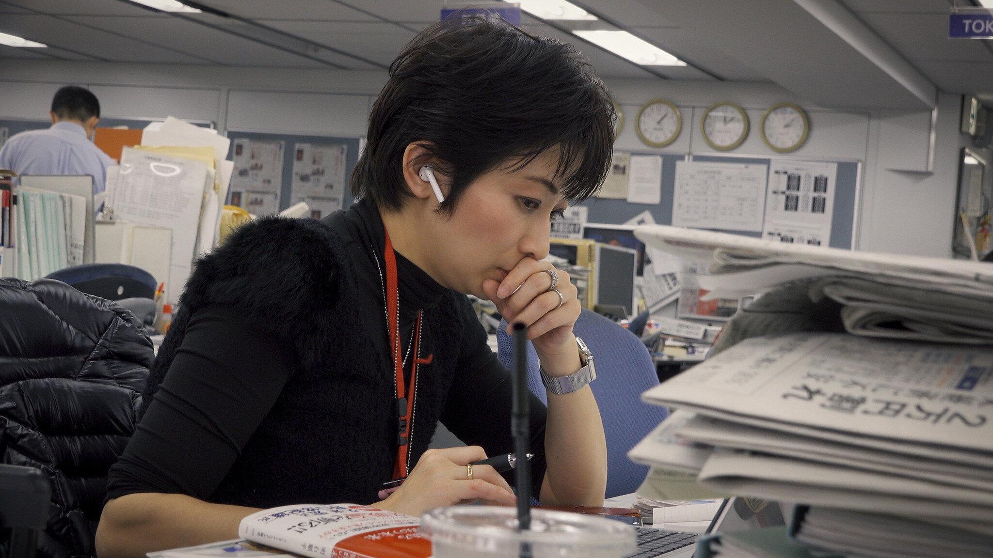 Isoko Mochizuki