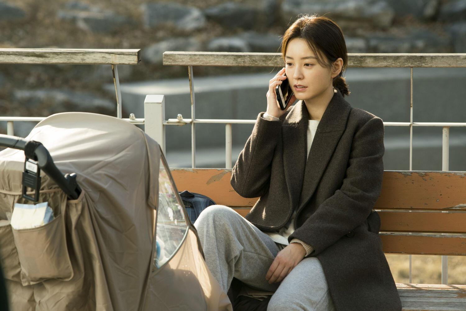 Yoo-mi Jung