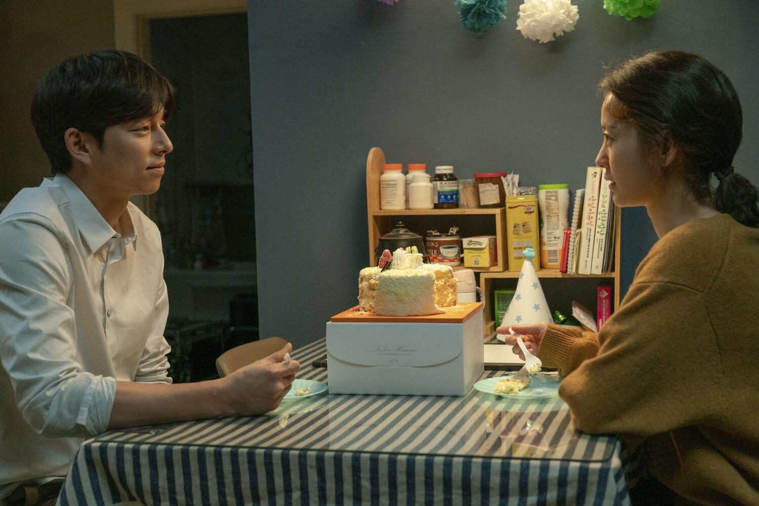 Yoo-mi Jung e Yoo Gong