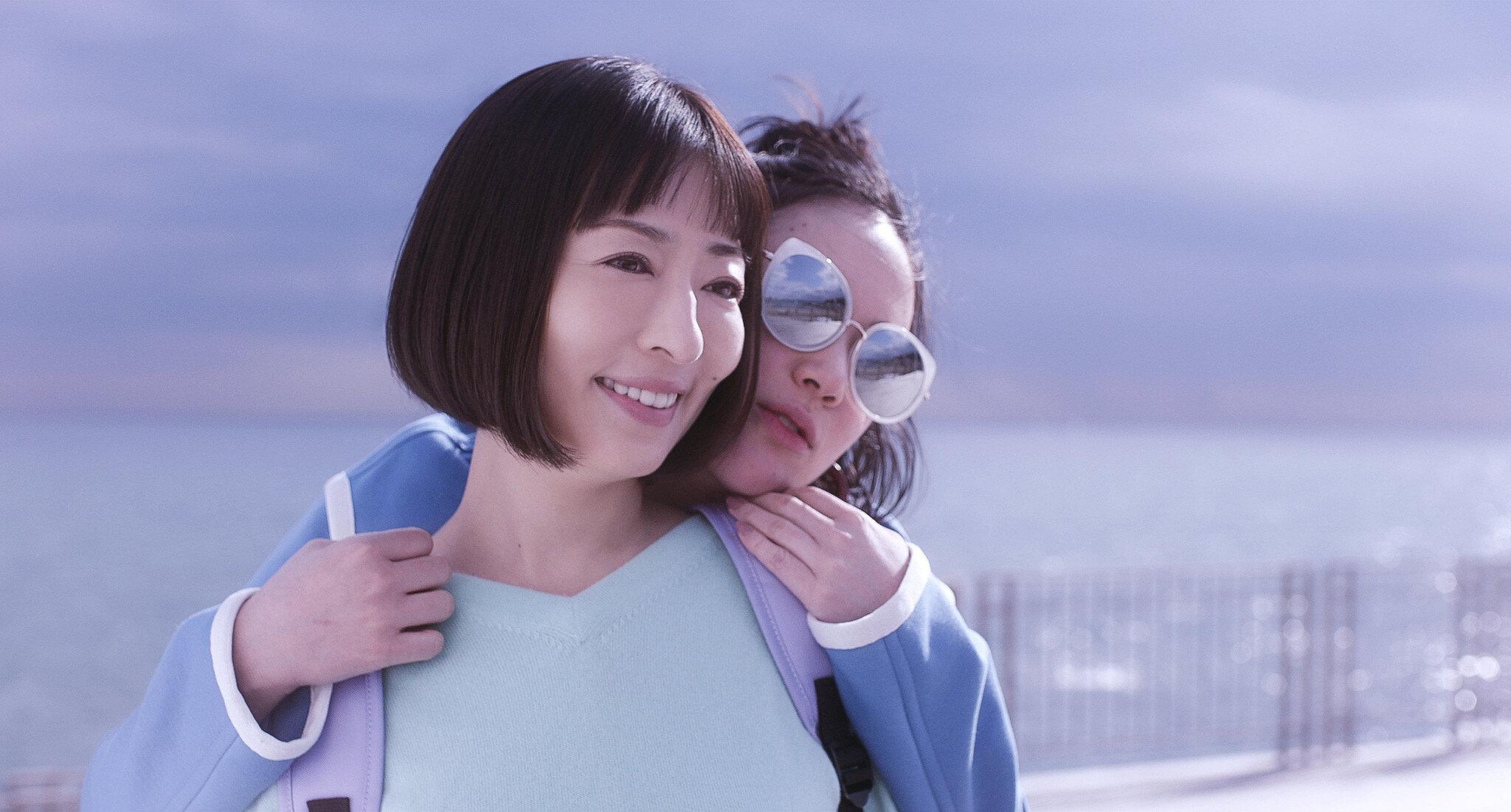 Yasuko Matsuyuki e Haru Kuroki