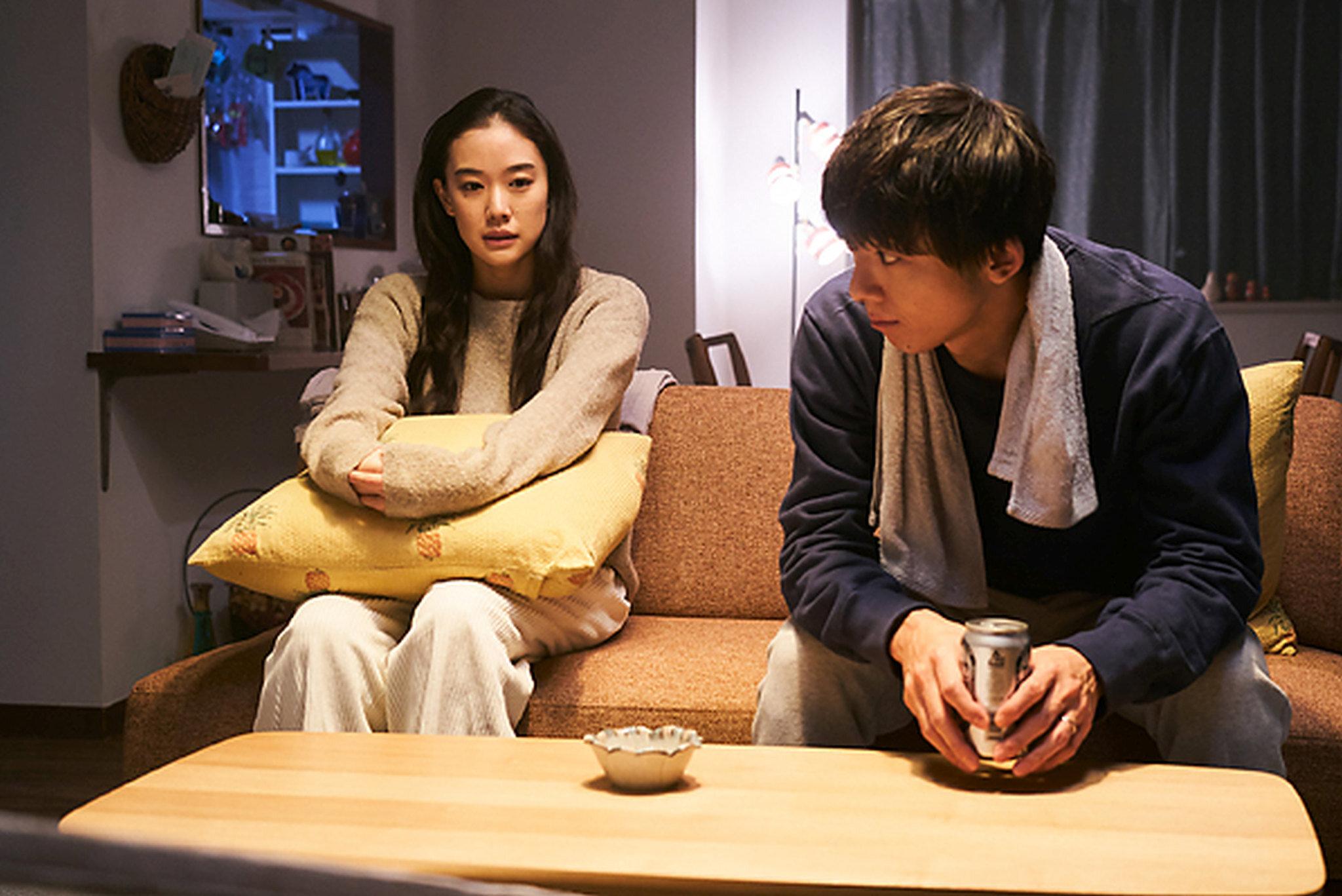 Yū Aoi e Issey Takahashi