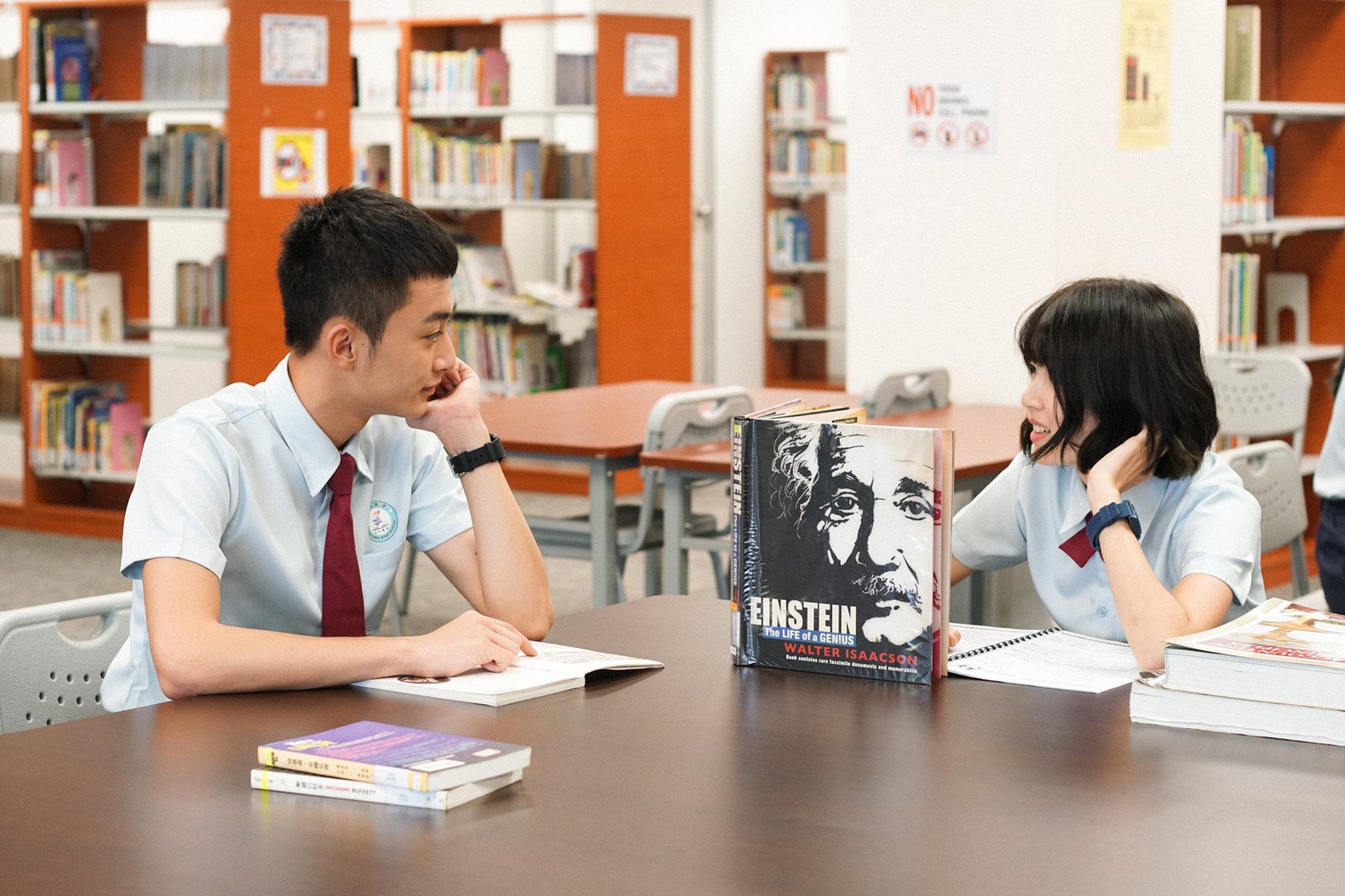 Xianjun Fu e Wilson Hsu