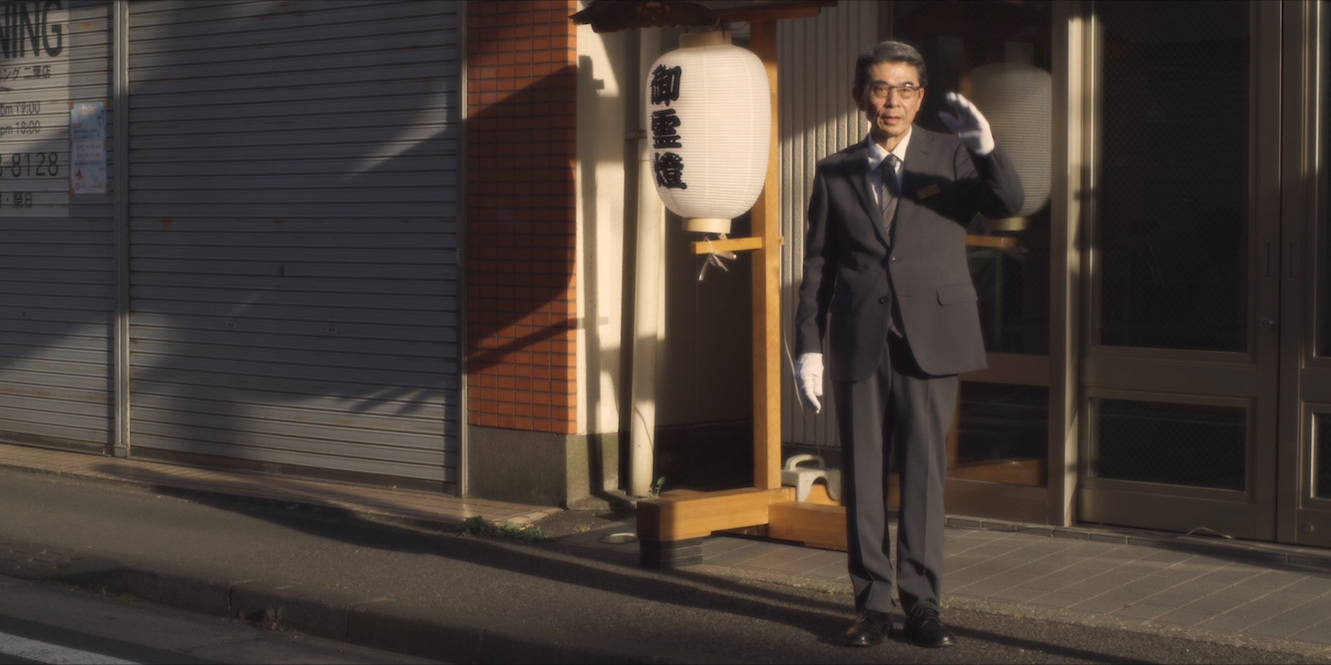 Woman of the Photographs recensione film di Takeshi Kushida