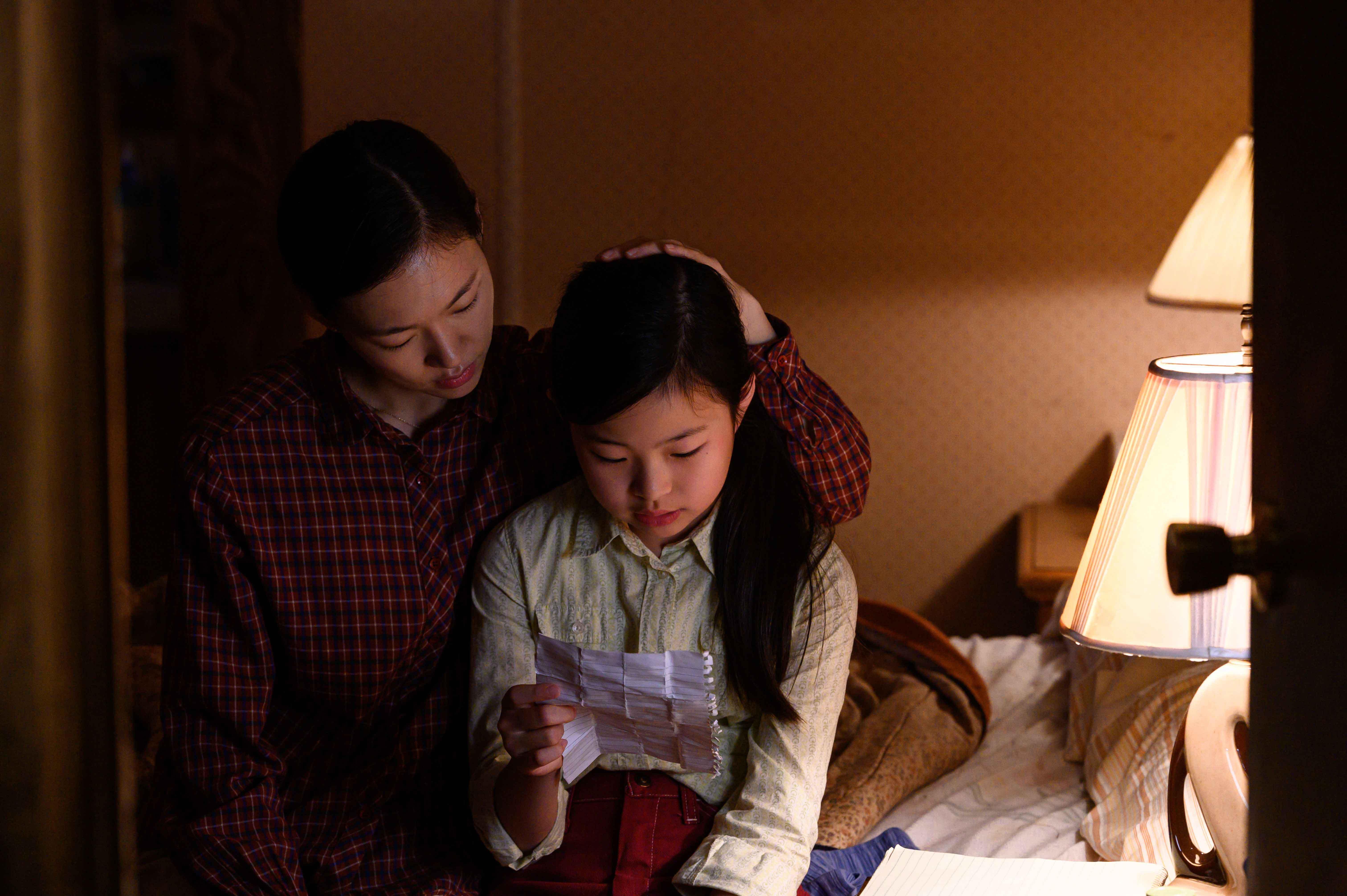 Yeri Han e Noel Cho