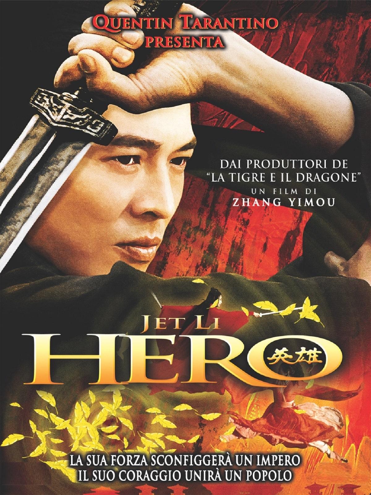 Hero: il poster del film