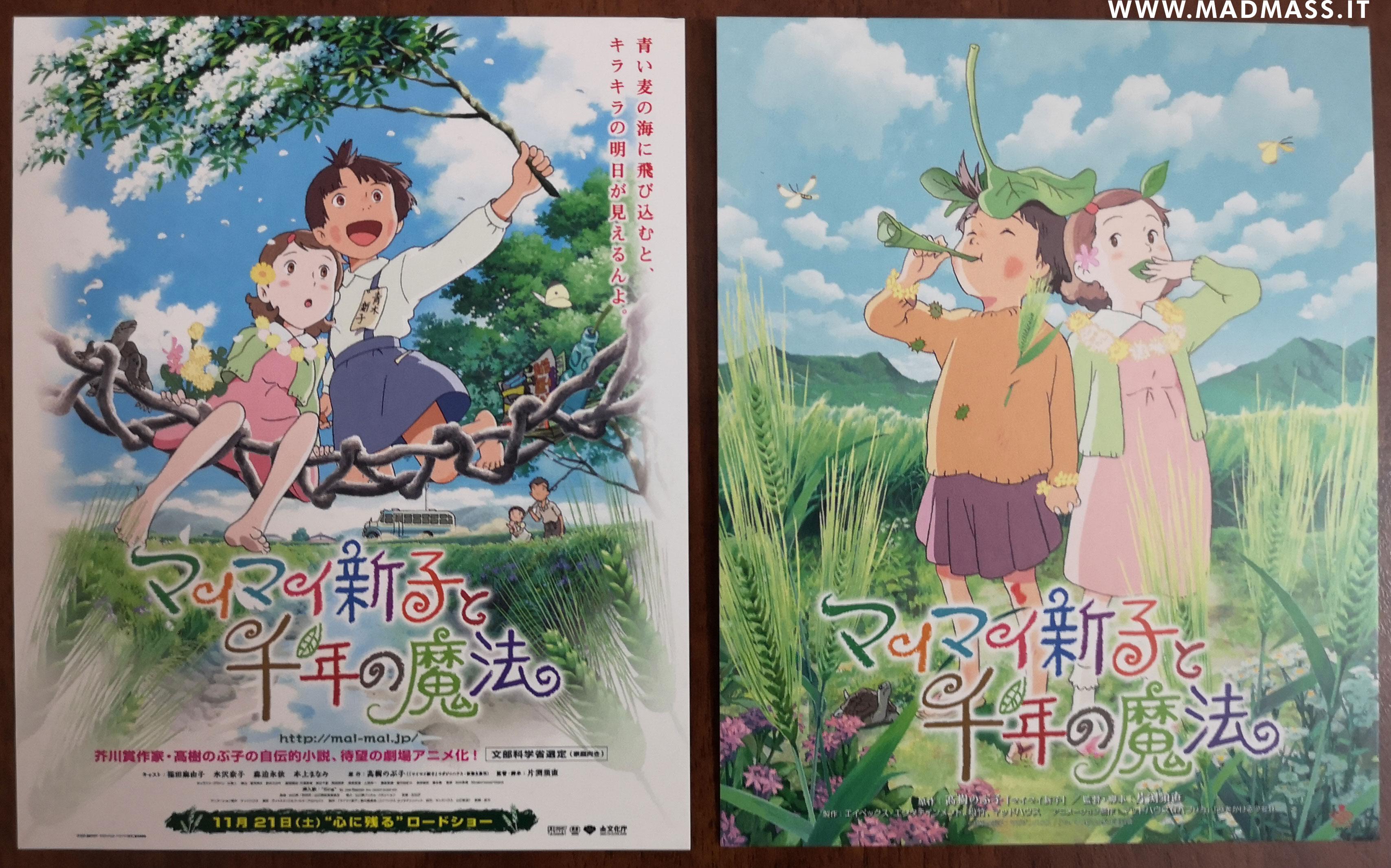 Le 2 card con i poster originali di Mai Mai Miracle