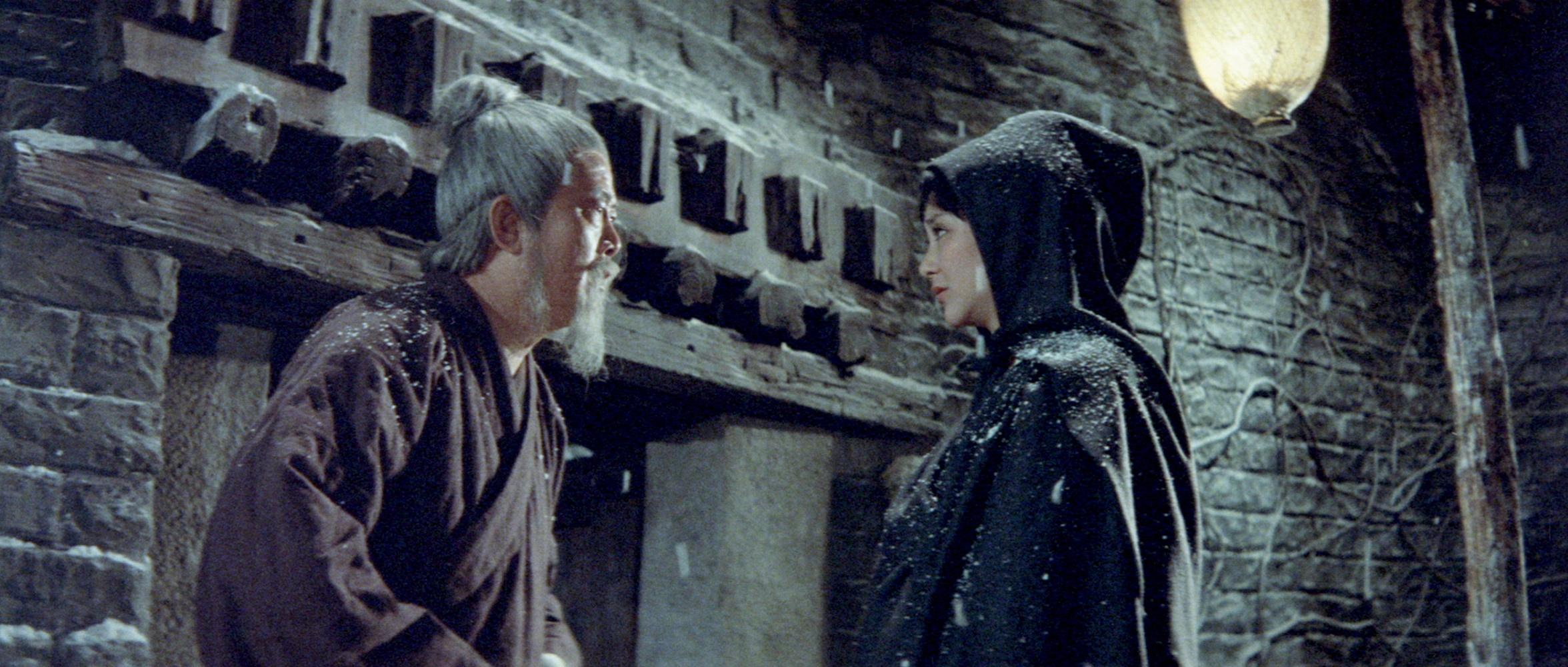 Execution in Autumn recensione film di Lee Hsing