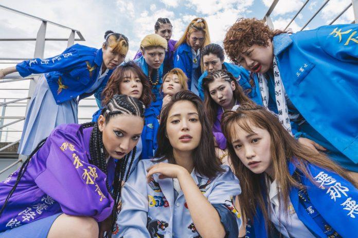 Jigoku-no-hanazono: Office Royale (Hell's Garden) recensione film