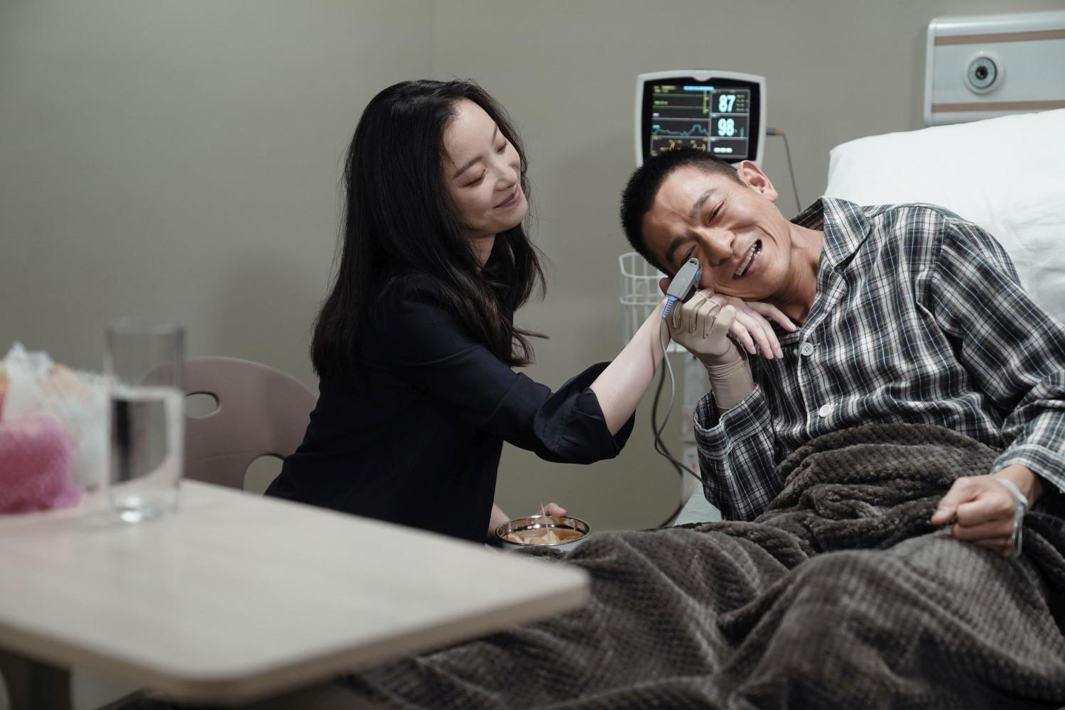 Ni Ni e Andy Lau