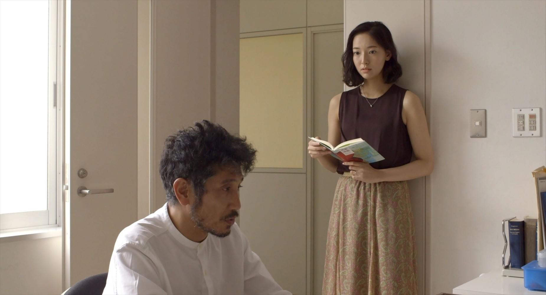 Shibukawa Kiyohiko e Mori Katsuki