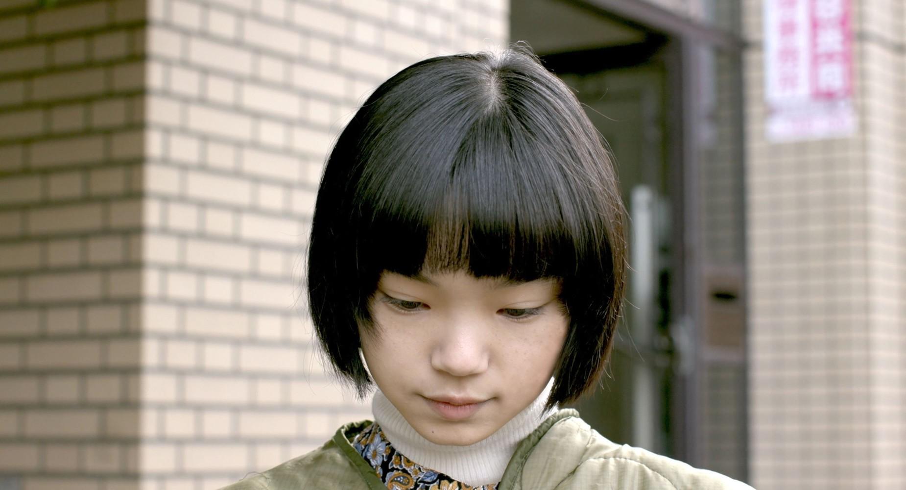 Furukawa Kotone