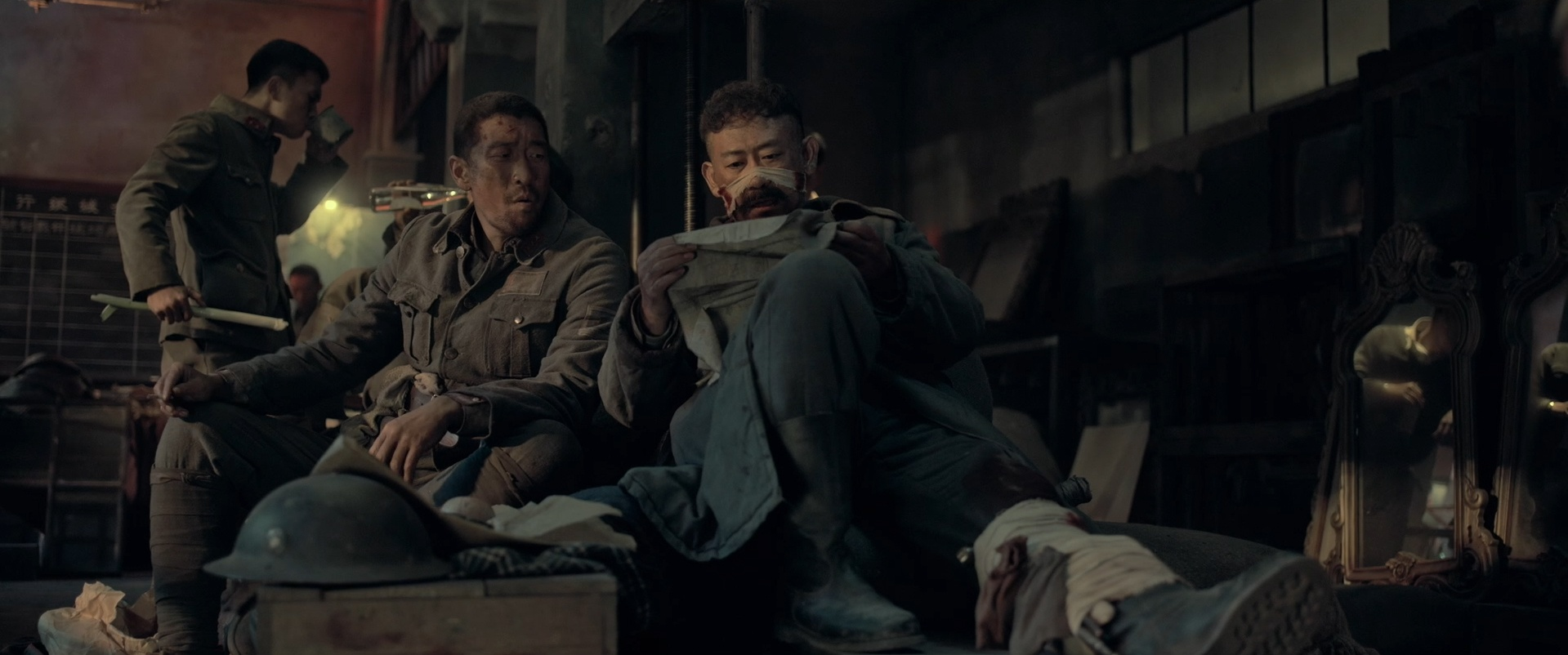 Wang Qianyuan e Jiang Wu