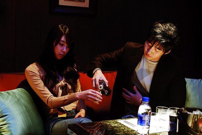 Beastie Boys recensione film di Yoon Jong-bin con Yoon Kye-sang
