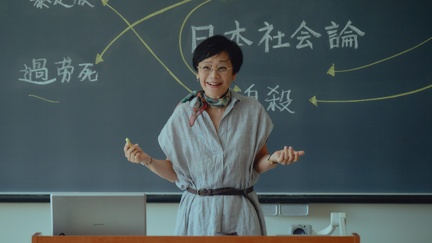 Before Next Spring recensione film di Li Gen con Qi Xi e Niu Chao