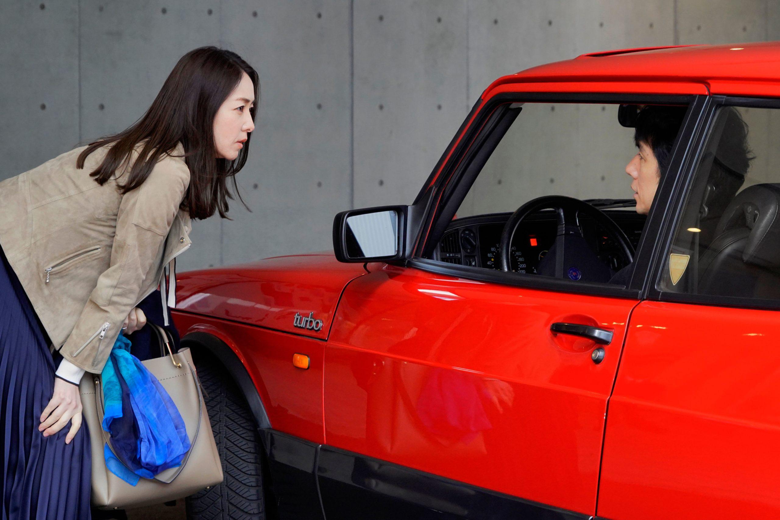 Drive My Car recensione film di Ryûsuke Hamaguchi