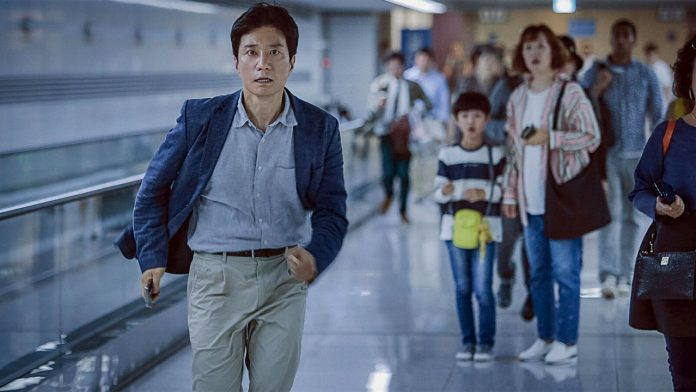 A Day recensione film di Cho Sun-ho