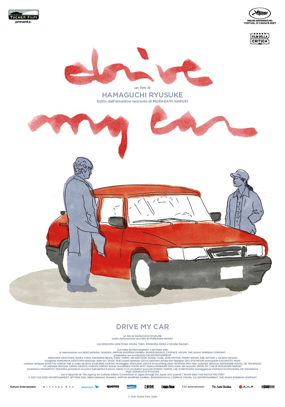 Film in uscita: Drive My Car