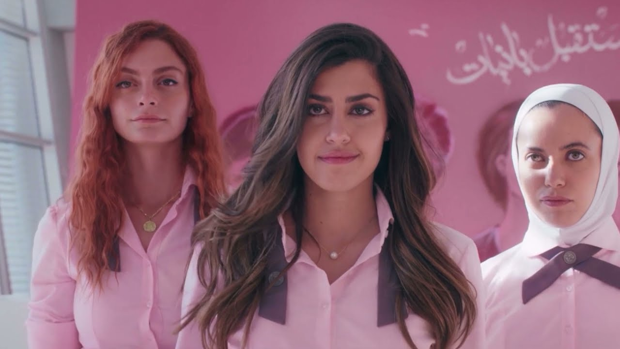 AlRawabi School for Girls recensione serie TV Netflix